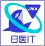 日医IT認定サポート事業所
